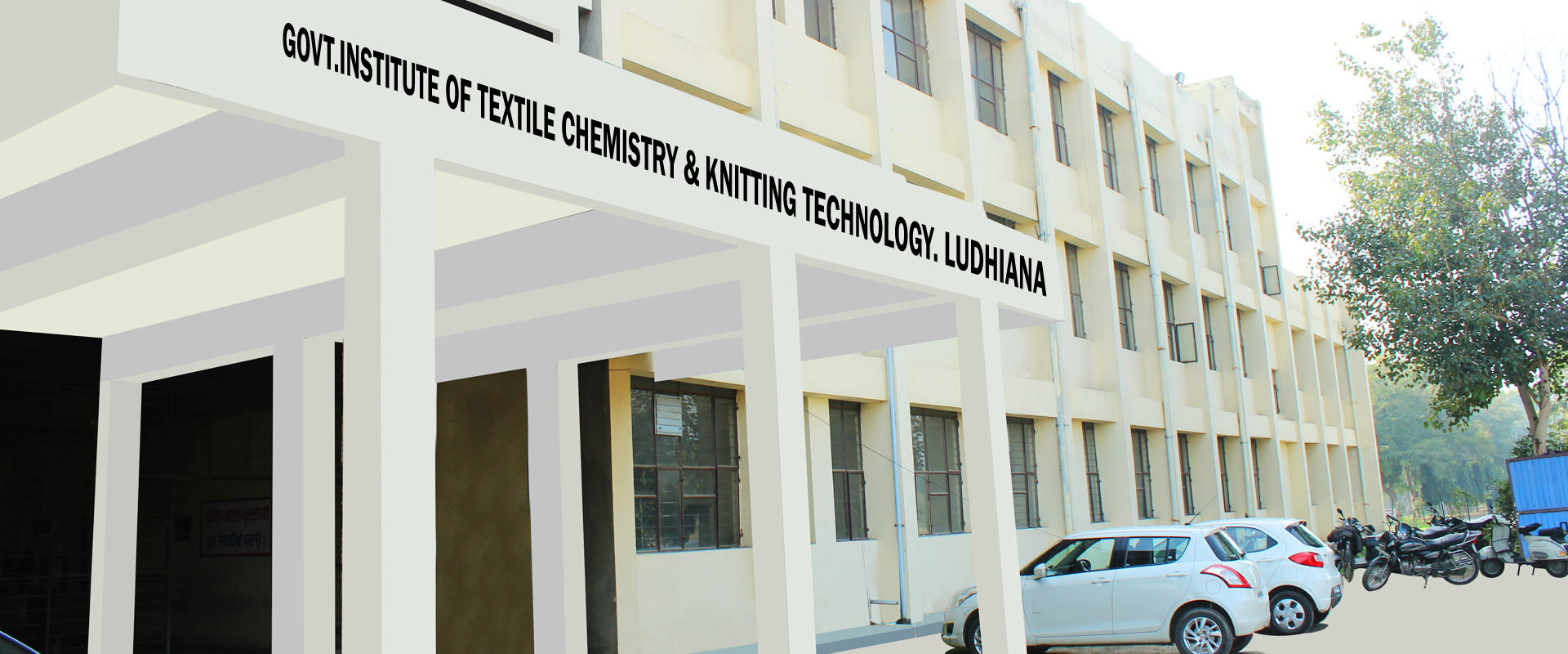 Government Institute of Textile Chemistry and Knitting Technology
